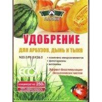 Альянсед удобрение для арбуза и дыни 300 г