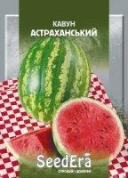 Арбуз Астраханский 1г SeedEra