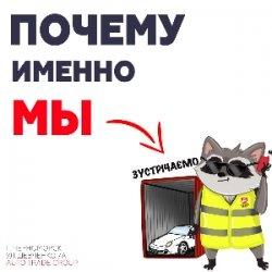 Брокер Экспедитор
