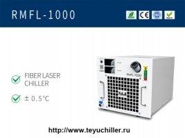 Чиллер с воздушным охлаждением для ручного лазерного сварочного аппара
