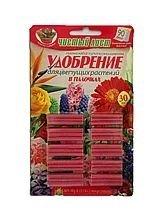 Чистый лист (палочки) для цветущих Блистер 30шт