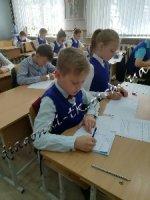 Детский школьный жилет