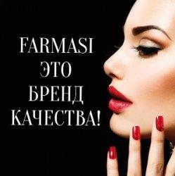 Farmasi – качественная продукция турецкого брэнда для всей семьи