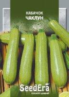 Кабачок Колдун (Чаклун) 2г SeedEra