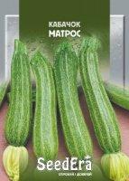 Кабачок Матрос (цукини) 2г SeedEra