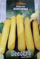 Кабачок Золотинка (цукини) 10г SeedEra