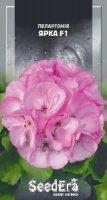 Комнатные цветы Пеларгония нежно-розовая Яркая F1 5шт SeedEra