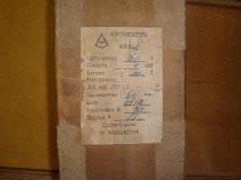 Продам конденсаторы с хранения СССР МБГП,МБГТ,МБГЧ,К73П-2,3 К73-9 и д