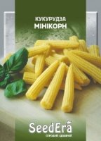 Кукуруза сахарная Миникорн 20г SeedEra