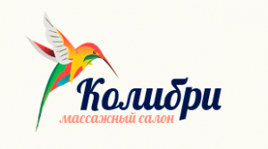 Массаж в Киеве