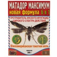 Матадор максимум 30г пакет
