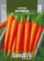 Морковь Долянка 2г SeedEra