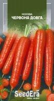 Морковь Красная долгая 2г SeedEra