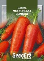 Морковь Московская зимняя 20г SeedEra