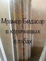 Мрамор внезапный в складе в Киеве