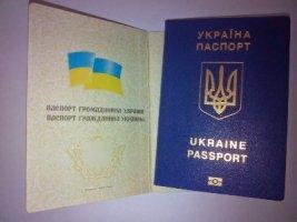 Паспорт  Украины,  загранпаспорт,  оформить купить