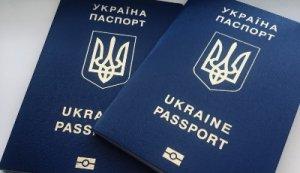 Паспорт  Украины, загранпаспорт, оформить