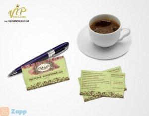 Печать визитки, листовки, флаера, дисконтные карты Николаев
