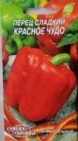 Перец сладкий Красное чудо 0,3г Семена Украины