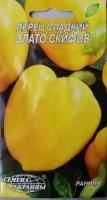 Перец сладкий Злато Скифов 0,3г  Семена Украины