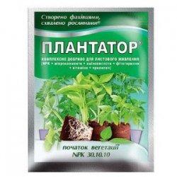 Плантатор начало вегетации (30-10-10) 25 г