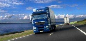 Потрібні послуги вантажного перевезення.