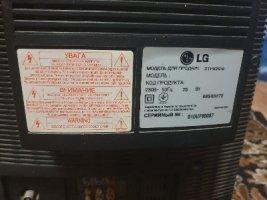 Продам телевизор LG 21FS2CG
