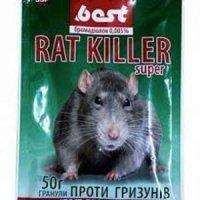 Рат Киллер 50 г гранула