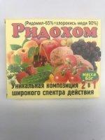 Ридохом 65гр (65%ридом+хлор. меди 90%)