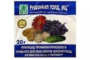Ридомил МЦ 20 г