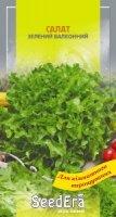 Салат балконный зеленый (комнатный) 1г SeedEra