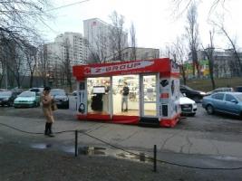 Сдам купаву метро Левобережная