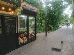 Сдам маф Левобережная