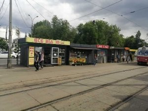 Сдам маф метро Берестейская