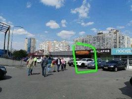 Сдам помещение нежилой фонд метро Позняки