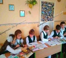 Школьные жилеты