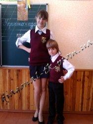 Школьный вязаный джемпер