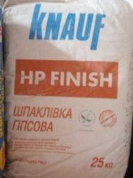 Шпаклевка  Финиш меш.25 кг (40 шт/пал)