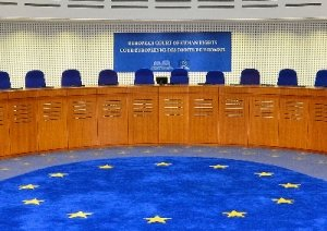 Скарга до Європейського суду з прав людини
