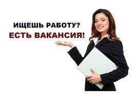 Сотрудница. пгт. Ольшанка