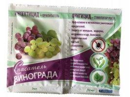 Спасатель винограда 3 мл+12 мл