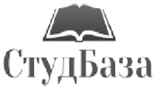 СтудБаза - каталог студенческого материала