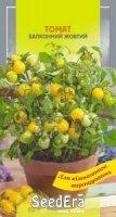 Томат балконный  (комнатный) Желтый 10 шт  SeedEra