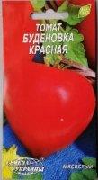 Томат Буденовка красная 0,1г Семена Украины