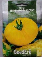 Томат Лимонный гигант 3г SeedEra