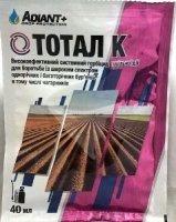 Тотал К 40 мл