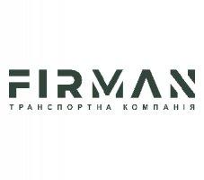 Транспортно-экспедиционные услуги. Перевозки грузов по Украине