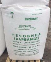Удобрение Карбамид ДнепрАзот 46,2% Мелкий Опт Крупный Доставка