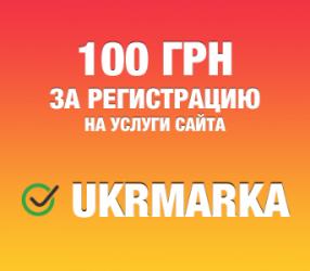 UKRMARKA — доска бесплатные объявлений Украины