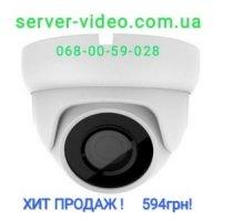 Видеонаблюдение установка, продажа, модернизация, обслуживание